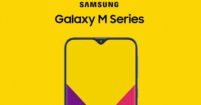 Samsung Galaxy serie M