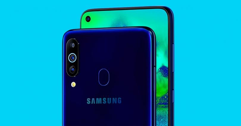 Samsung Galaxy M90