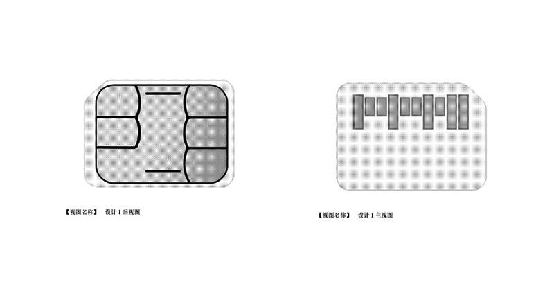 Tarjeta SIM de Xiaomi