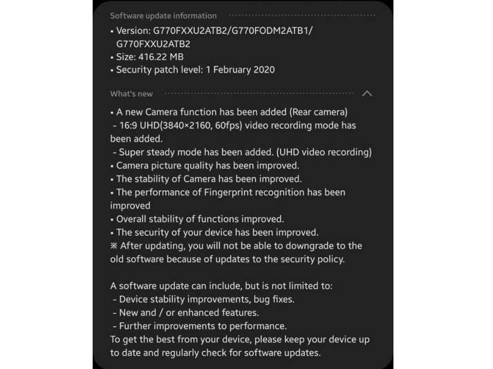Samsung S10 Lite actualización