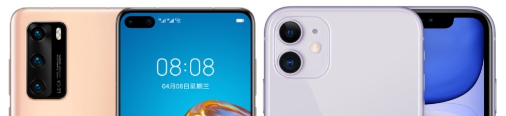 Huawei P40 vs iPhone 11 camaras
