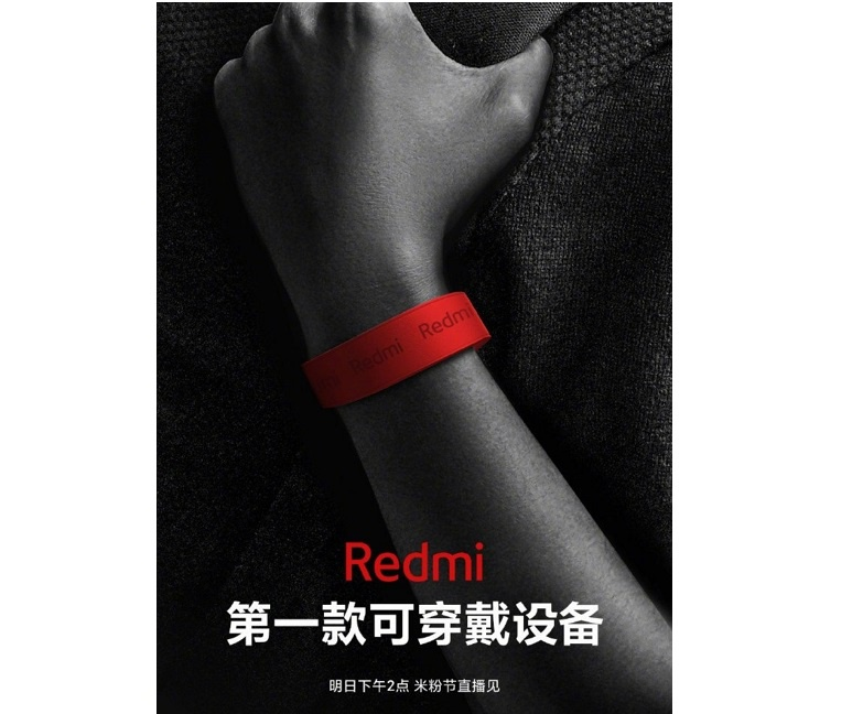 Redmi Band teaser